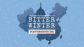 Bitter Winterの記者や情報提供者が逮捕される