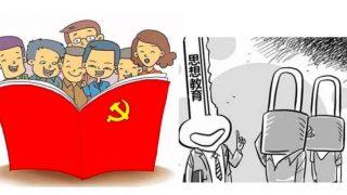 中国で100万人の「宗教過激派」を対象にした「洗脳解除計画」を実施