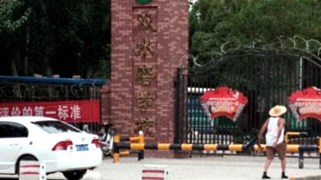 新疆ウイグル自治区の学校でイスラム教など全ての宗教への信仰が禁止 ...