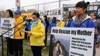 カナダ市民権をもつ女性の母、法輪功を理由に中国で懲役刑る