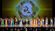 神韻(Shen Yun):中国共産党が嫌悪する芸術団