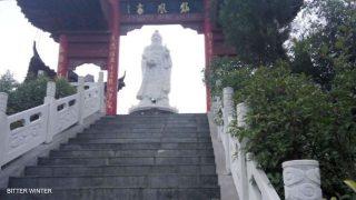 河南省で老子像が取り壊される