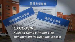 イェンギイェルの「教育による改心」のための強制収容所はまるで刑務所だ