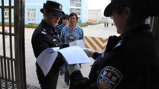 中国:村民、「忍」の字で危険分子とされ、逮捕される