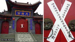 古代からの寺院を抑圧する遼寧省当局
