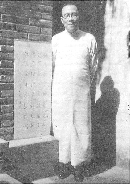 王明道(ワン・ミンダオ)氏、1950年