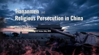 『中国における天安門と宗教弾圧』(Tiananmen and Religious Persecution in China)