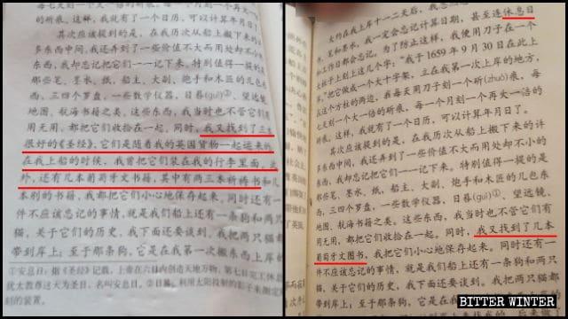 『ロビンソン・クルーソー』の新版では、聖書と祈祷書に関する部分が削除され、「ポルトガル語の本も数冊見つけた」だけが残された。