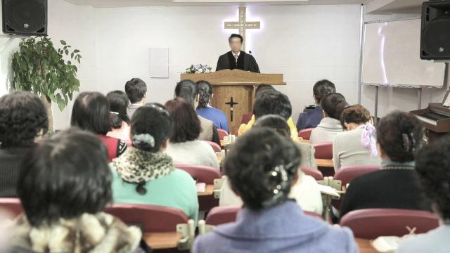 韓国人教会堂(写真出典:インターネット)