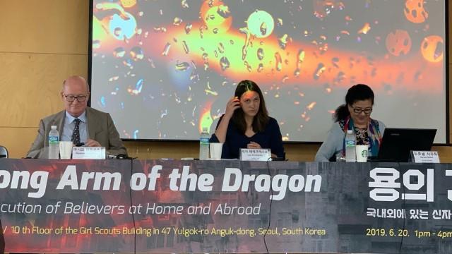 ソウルのイベントに出席したマッシモ・イントロヴィーニャ(Massimo Introvigne)氏、リア・ペレクレスツ(Lea Perekrests)氏、ヌーグル・サウト(Nurgul Sawut)氏