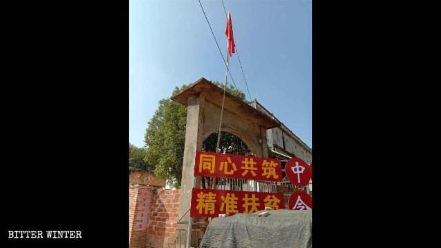 プロパガンダの看板を掲げることを受け入れたにもかかわらずバラバラにされた上饒三自教会堂。