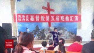 賛美歌を「中国化」 共産党を称える歌に変更