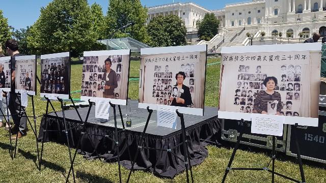 米国の首都ワシントンD.Cの国会議事堂の西側の芝生で6月4日に行われた天安門事件追悼集会