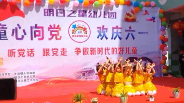 共産主義政権への愛を強要される中国の子ども、経営者 - ニュース