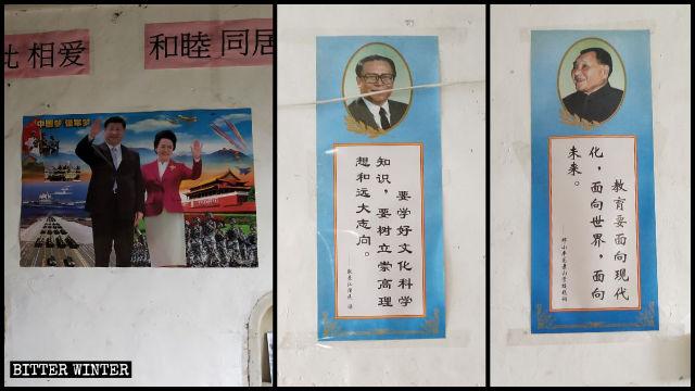 中国共産党が宗教系慈善団体の攻撃を強化