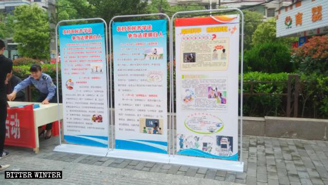 公安当局は街中で「科学推奨、邪教反対」のキャンペーンを繰り広げている。