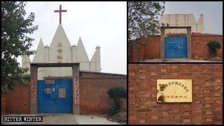中国共産党中央政治局員の河南省への訪問により、閉鎖された宗教関連施設の跡が残る