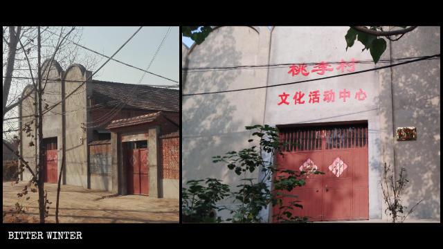 桃李村の真耶蘇教会は文化活動センターに変わった。