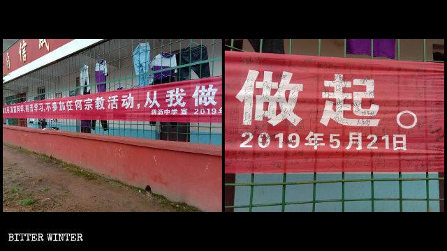 未成年者が宗教関連活動に関わることを禁じる横断幕があちこちに掲げられた。