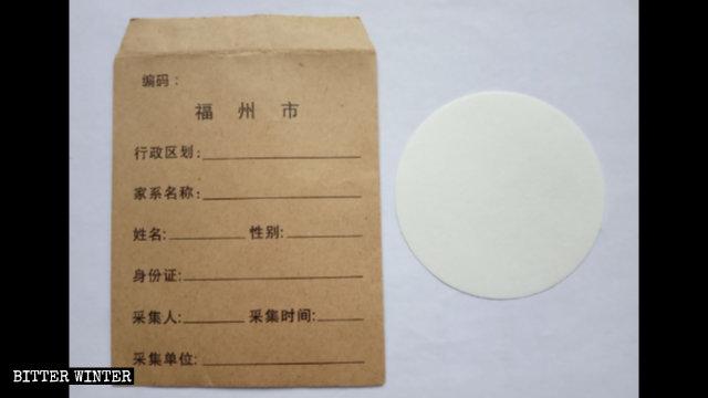 福州市の警察官が幼稚園の児童に対して利用したDNA採取キット。