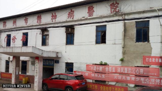 二度に渡り巌さんが拘束された鄂州市の精神病院。
