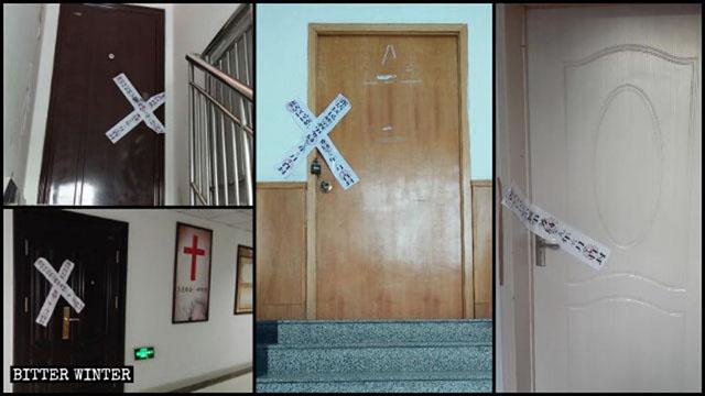 真愛教会の集会所が封鎖され、閉鎖に追い込まれた。