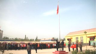 「連座制」 新疆で強制収容所に拘束されたキリスト教徒の家族を再教育