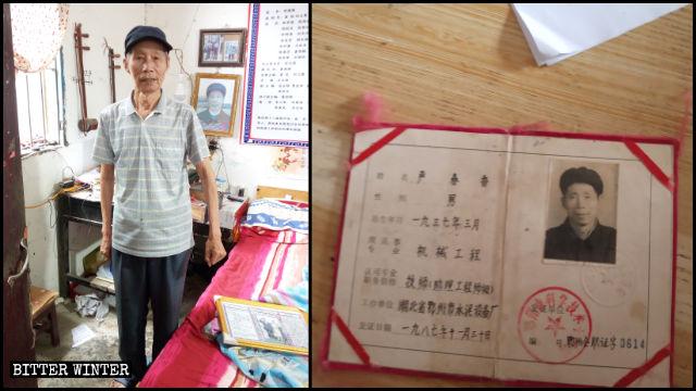 巌春香さんは一時代前の就労許可を所持している。