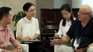親中国共産党のハッカーがFOREFのサイトを攻撃