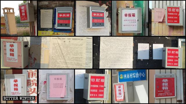 住民に法輪功と全能神教会に関する通報を促す通報箱と告知が村々に配布された。