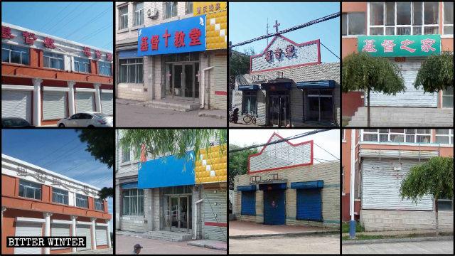 鶴崗市の複数の集会施設が閉鎖に追い込まれた。
