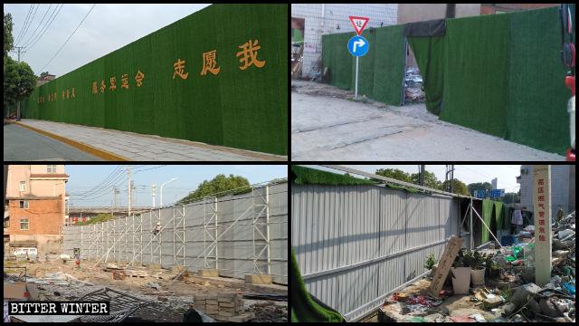 低所得者向けの建物のがれきを覆い隠す道沿いの新築の壁。