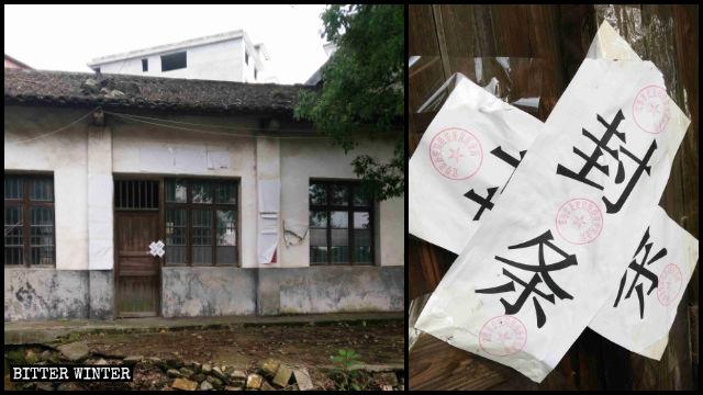 宜春市の家庭教会集会所は閉鎖し、ドアはバリケードに阻まれた。
