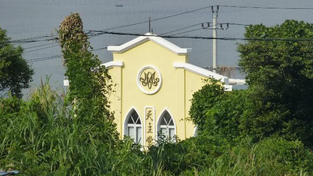 浙江省蒼南県赤渓鎮の大門山半島近くにあるカトリックの教会。著作権情報: