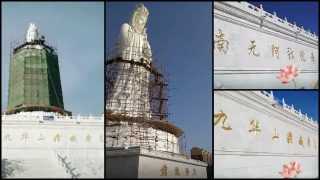 仏像が中国の神話伝説の嫦娥に差し替えられる