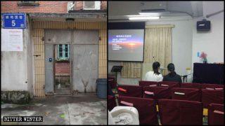巡司頂教会: 中国・廈門市にある重要な家庭教会の盛衰