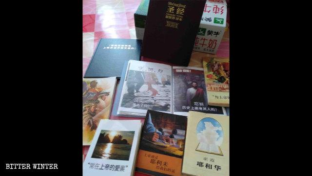 韓国人のエホバの証人の長老が山東省で説教していたときに使った本の一部。