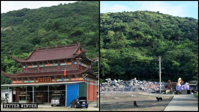 温嶺市の道教寺院が強制的に解体される前と後の様子。
