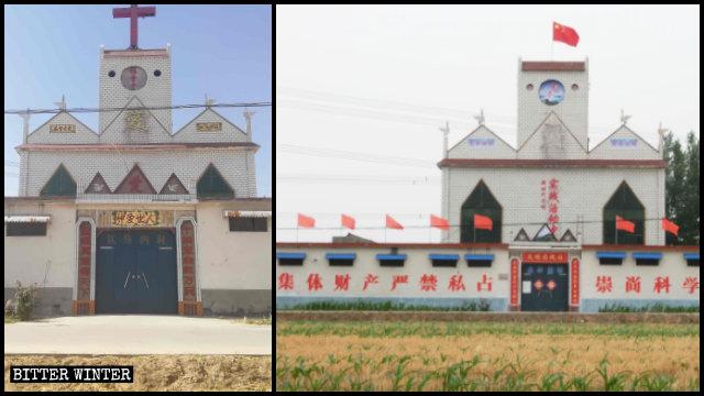 占城鎮の三自教会が「新時代の文明の実践本部」に変えられる前と後の様子。