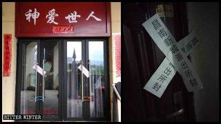 中国共産党の支配を拒絶した家庭教会が弾圧を受ける