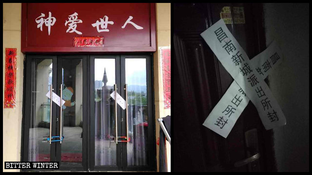 南昌市の2つの家庭教会の集会施設が閉鎖に追い込まれた。