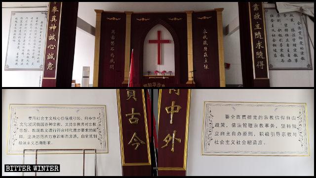 中国各地の教会堂で十戒が撤去され、代わりに習近平主席の言葉が掲げられている。