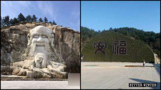中国の宗教であるはずの道教の老子像、「宗教政策」に違反したとして隠される