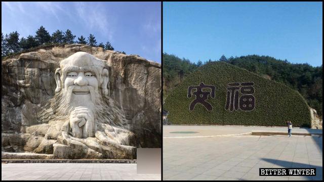 老子の彫刻は人々の目に触れないように隠された。当局が宗教的な規制に違反していると主張したからだ。(左はインターネットより取得。右は記者が撮影)