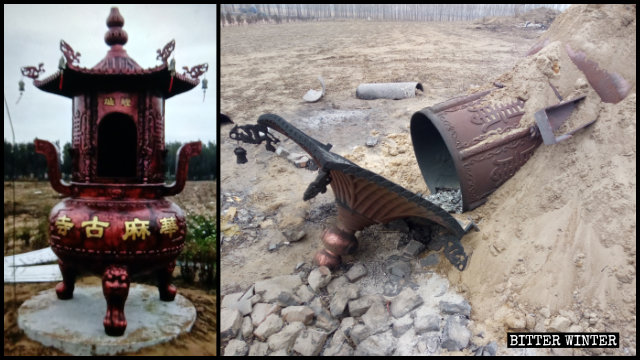 拿馬寺の香炉は破壊された。(左は内部情報筋より。右は記者が撮影)