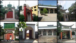 河南省: 50棟のモスクからイスラム教の象徴が撤去 伝統的なドームが姿を消しつつある