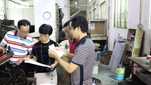 当局の視察が入った広東省の印刷店。