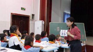 新疆の漢族教員「ウイグル族の子どもたちを守れ」