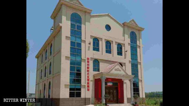 羅湖鎮の地下カトリック教会は「文明実践」の本部として転用されている。