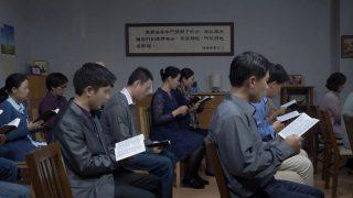 信仰義認派教会の集会所が公認教会非加入を理由に弾圧を受ける